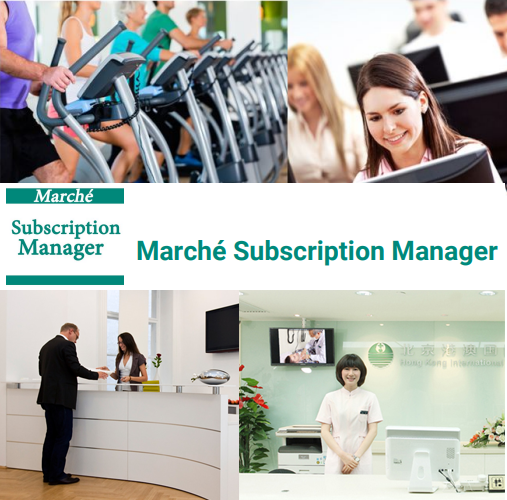 Subscription management system